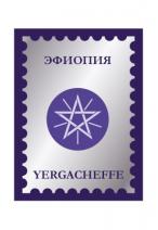 Эфиопия Иргачиффе