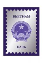 Вьетнам Dark