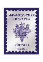 Французская обжарка