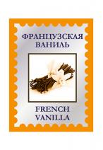 Французская ваниль