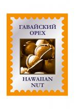 Гавайский орех